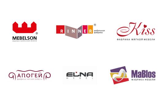 Логотипы фабрик партнёров